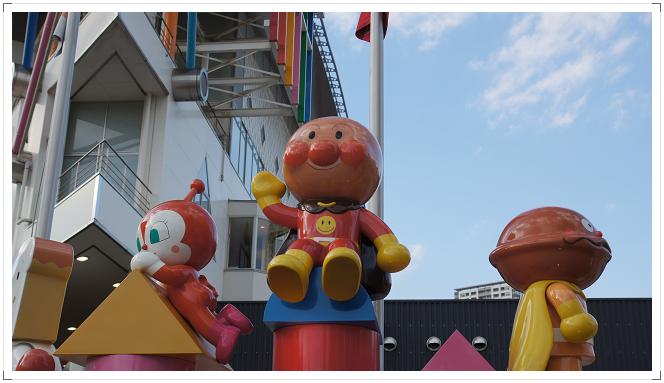 20121102 橫濱麵包超人博物館 (135)