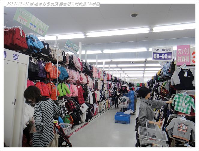 20121102 橫濱麵包超人博物館 (140)