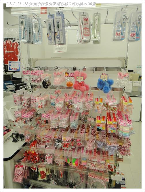 20121102 橫濱麵包超人博物館 (141)