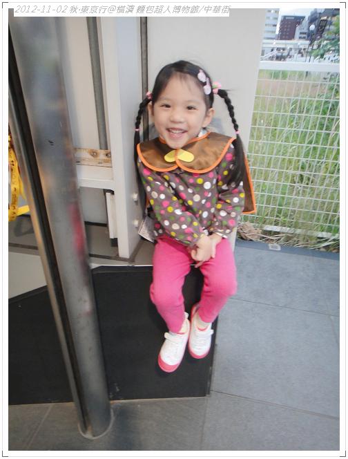 20121102 橫濱麵包超人博物館 (144)