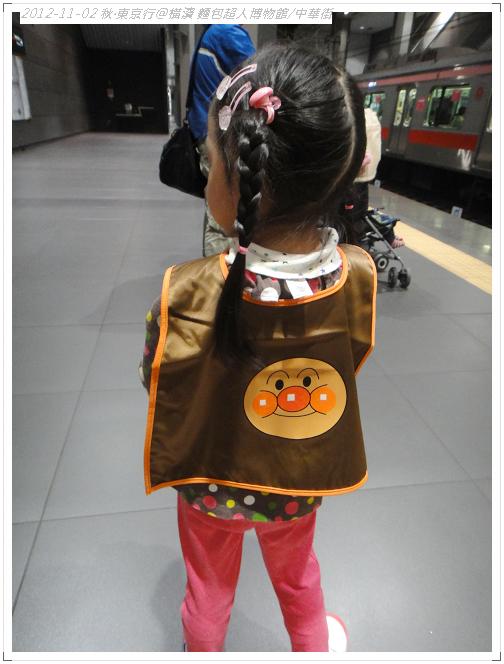 20121102 橫濱麵包超人博物館 (145)