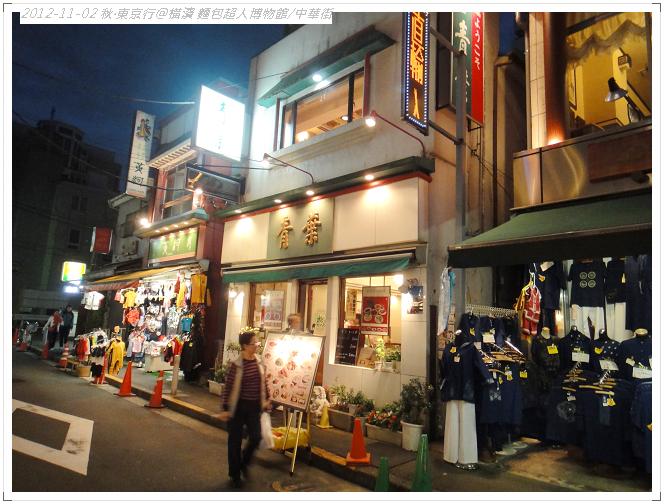 20121102 橫濱麵包超人博物館 (150)