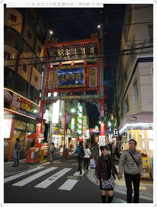20121102 橫濱麵包超人博物館 (152)