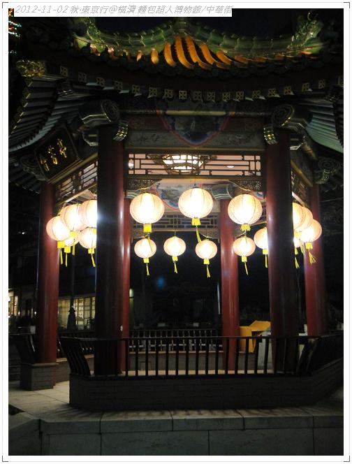 20121102 橫濱麵包超人博物館 (153)