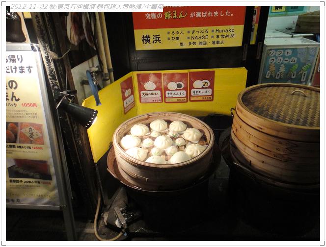 20121102 橫濱麵包超人博物館 (155)