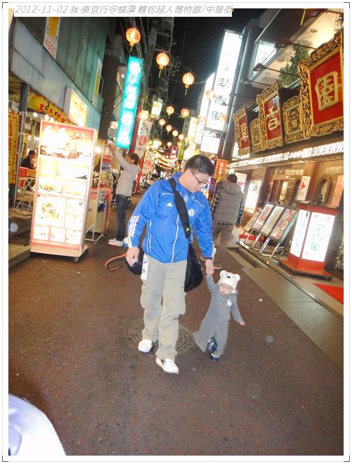 20121102 橫濱麵包超人博物館 (162)