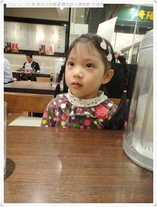 20121102 橫濱麵包超人博物館 (184)