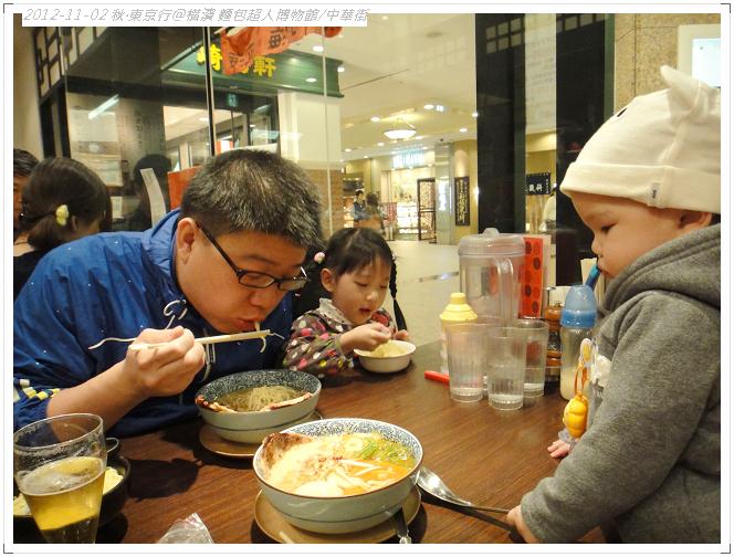 20121102 橫濱麵包超人博物館 (188)