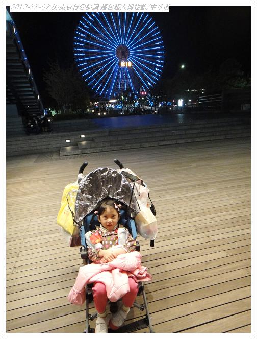 20121102 橫濱麵包超人博物館 (192)