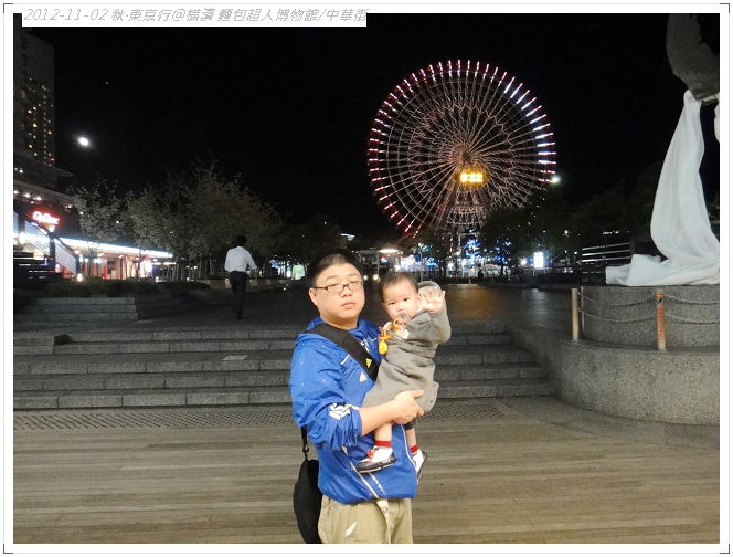 20121102 橫濱麵包超人博物館 (193)