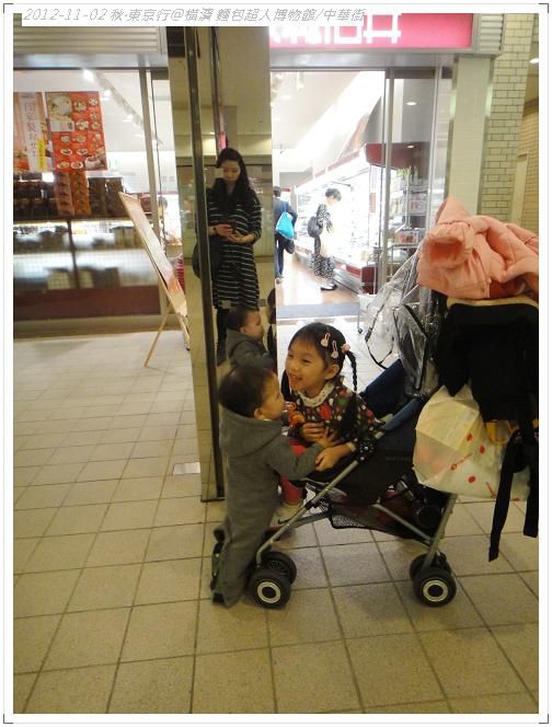 20121102 橫濱麵包超人博物館 (194)