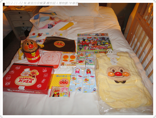 20121102 橫濱麵包超人博物館 (196)