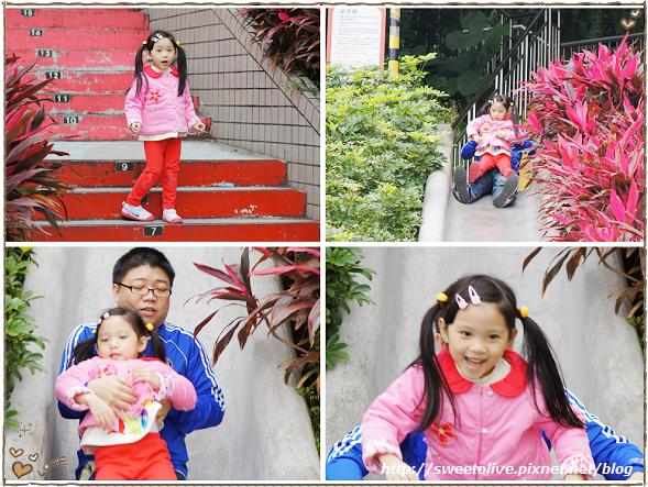 20121227 圓山兒童樂園&淡水-8