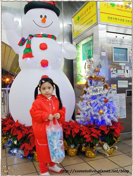 20121227 圓山兒童樂園&淡水-13