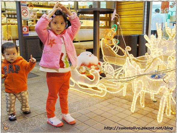 20121227 圓山兒童樂園&淡水-14