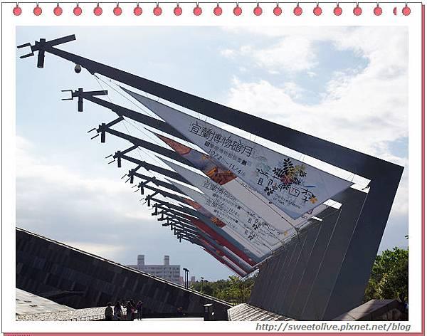 20121228 蘭陽博物館-1