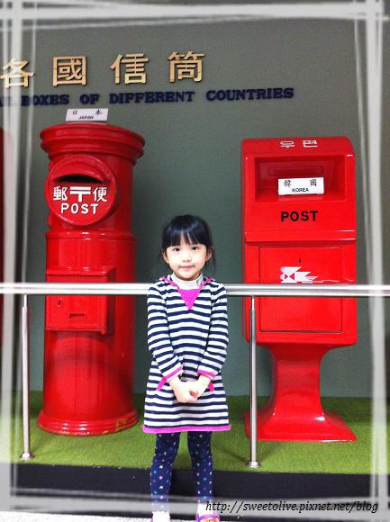 20130115 郵政博物館-8