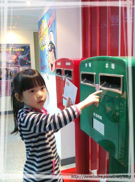 20130115 郵政博物館-15