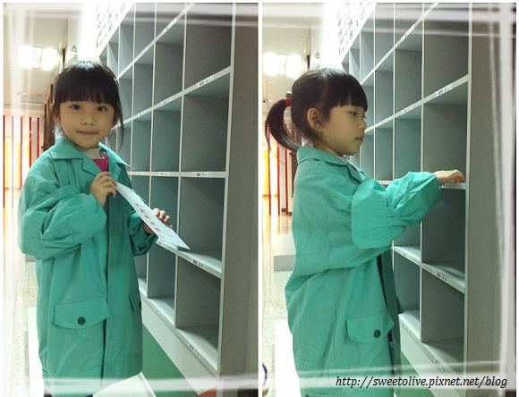 20130115 郵政博物館-16