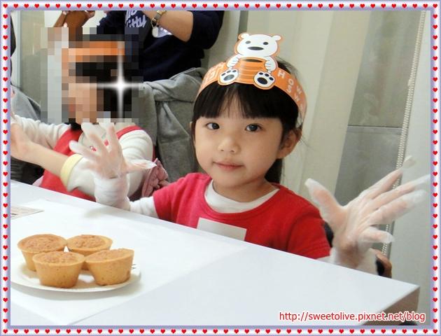 20130129 幾分甜蛋糕DIY-9