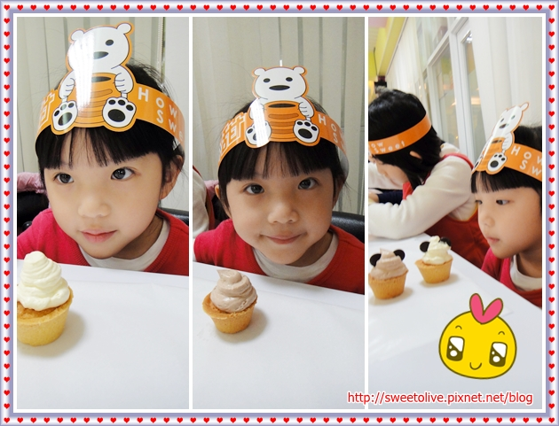20130129 幾分甜蛋糕DIY-11