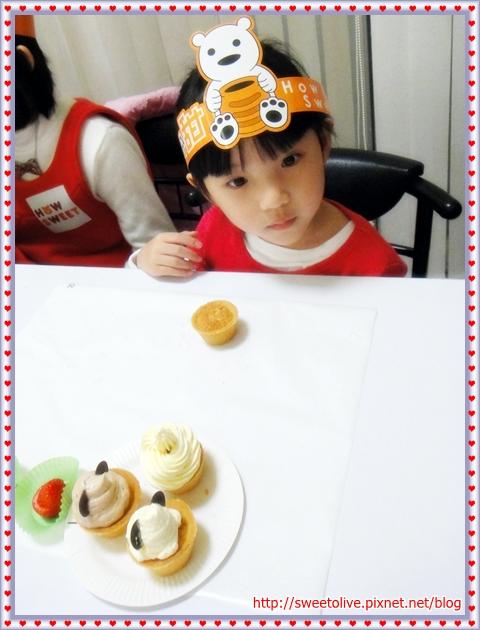 20130129 幾分甜蛋糕DIY-13