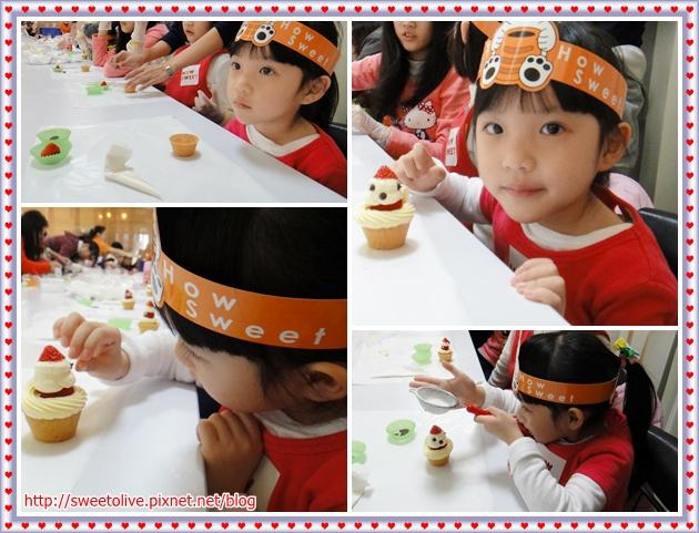 20130129 幾分甜蛋糕DIY-21