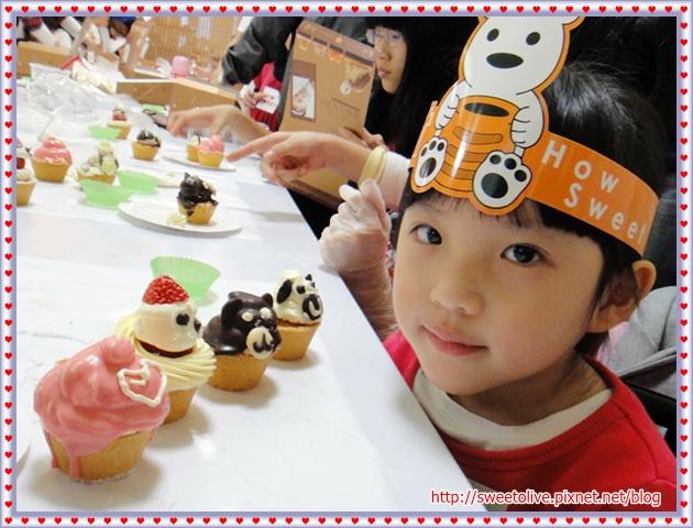 20130129 幾分甜蛋糕DIY-24