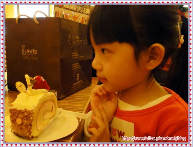20130129 幾分甜蛋糕DIY-26
