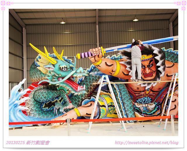 2013 新竹颩燈會-3