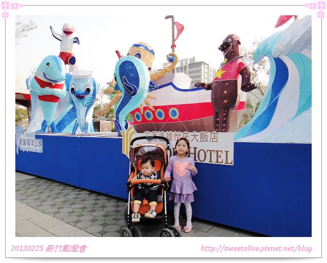 2013 新竹颩燈會-11