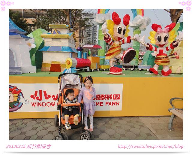 2013 新竹颩燈會-12