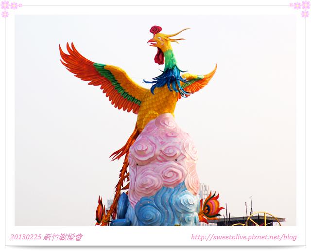 2013 新竹颩燈會-20