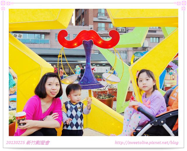 2013 新竹颩燈會-24