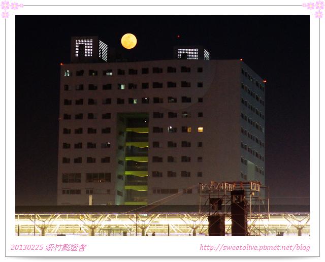 2013 新竹颩燈會-33