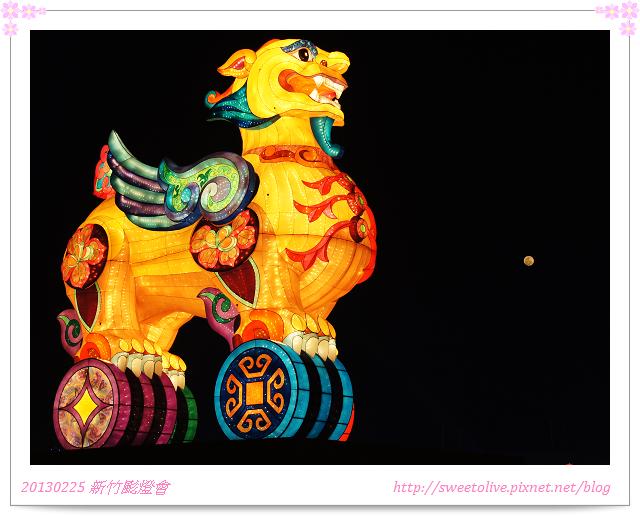 2013 新竹颩燈會-34