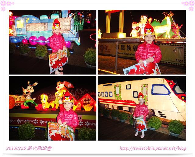 2013 新竹颩燈會-38