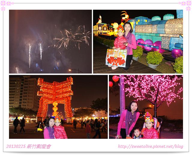 2013 新竹颩燈會-41