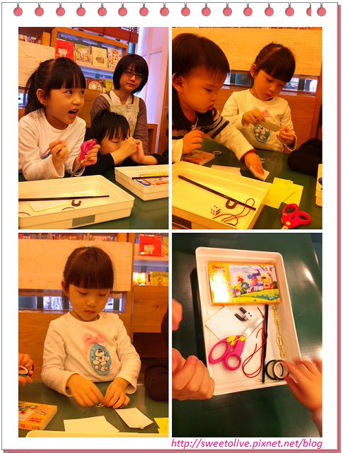20130307 花栗鼠繪本館-3