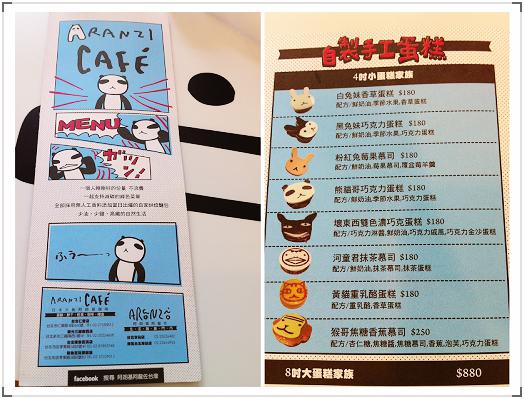 ARANZI CAFE 阪急店-5