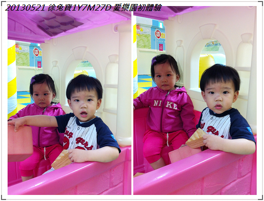 20130521 環球愛樂園-13