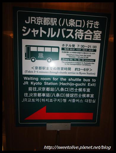 日本關西自由行 京都飯店篇-10
