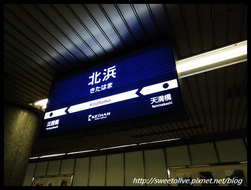 關西自由行 飯店篇-大阪1