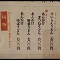 nEO_IMG_DSC07916
