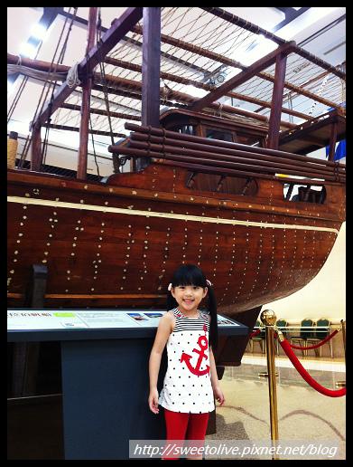 20130614 長榮海事博物館-2.jpg