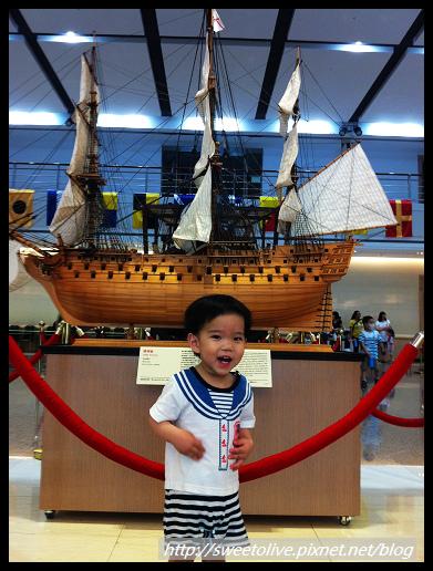 20130614 長榮海事博物館-3.jpg