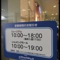 DSC08609