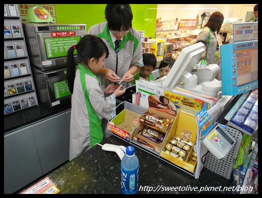 20130709 全家小店長-11.jpg