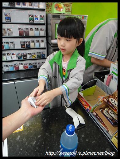 20130709 全家小店長-13.jpg