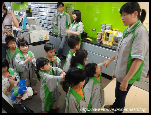 20130709 全家小店長-0.jpg